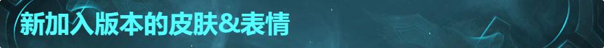 8.7版本更新公告_1