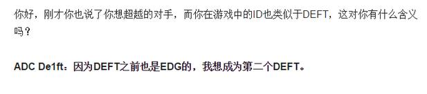 EDG老板爆料:新ADC将在7月份登场